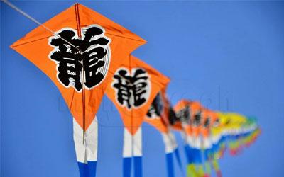 Festival Layang-Layang Pangandaran 2012 Tidak Digelar di Pangandaran?
