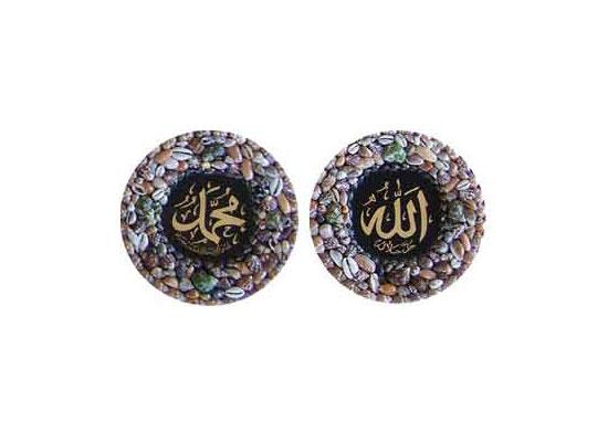 Kaligrafi Lafadz Allah dan Muhammad